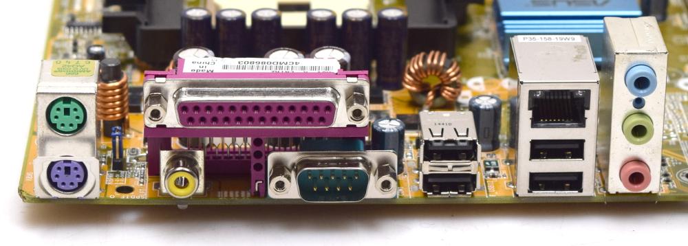Asus K8V-X K8V X Motherboard AMD Socket 754 AGP 5x PCI SATA RAID LAN Sound  USB IDE