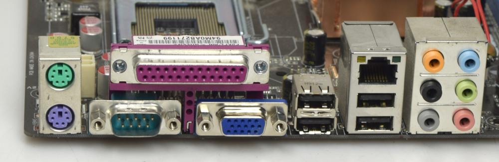 Asus P5KPL-AM P5KPL AM PCIe16x VGA 7 1 Audio Intel socket 775 mATX  Motherboard