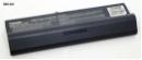 Toshiba Li-Ion Battery Pack PA2506U R PA2506UR 10.8V 5000mAh NEW