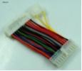 Fujitsu T26139-Y3993-V1 Stromkabel ADP 34011692 10600928967 CELSIUS V840-2 NEW