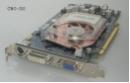 ASUS EN6200LE TC512/TD/256M 256MB Grafikkarte GeForce 6200LE PCIe DVI TV-Out VGA